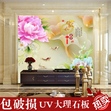 Декоративная перегородка Bai Feng Jia Uv