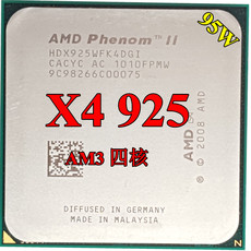 Процессор OTHER AMD Phenom II X4
