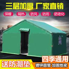 Профессиональная многоместная палатка Manulife tent