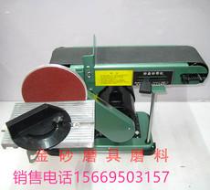 Вибрационная шлифовальная машина