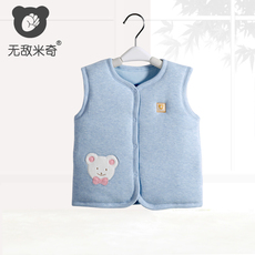 Children's vest Invincible Mickey wd/16107