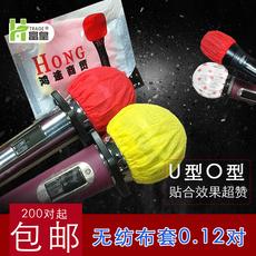 Ветрозащита для микрофона Hung a great