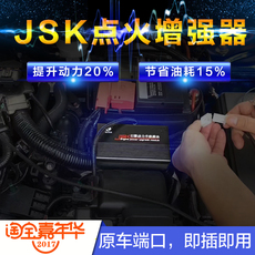 коммутатор Hurricane/invasive technology JSK