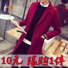 Korean mid length autumn and winter South Korean wool over the knee thickening windbreaker