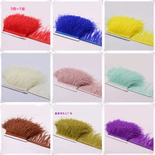 Warm feather feather sell ostrich wool garment DIY feather accessories 11-16cm wedding dress accessories 1 m