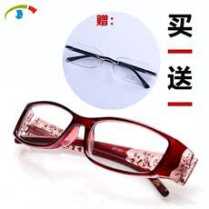 Очки для чтения Jia Shi Jia
