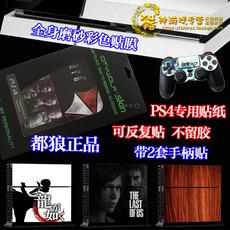 Джойстик для PS2, PS3 PS4
