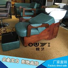 Парикмахерское кресло для