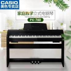 Пианино CASIO PX-760 88 PX750