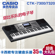 Синтезатор CASIO CTK-7320/7300 61