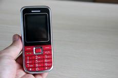 Мобильный телефон SANMENG F666