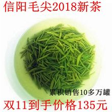Xinyang Maojian 2018 new tea before Ming Tea spring tea super grade selection bud green tea produced and sold 250g