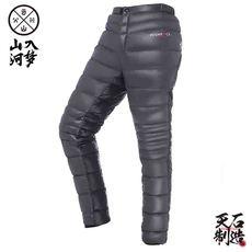 Утепленные штаны High rock n520331 V05