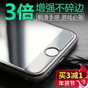 JFX iPhone6钢化膜苹果六贴膜6s手机防爆保护plus高清玻璃防指纹苹果钢化膜