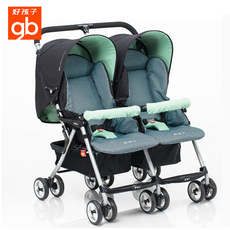Коляска для двойни Goodbaby SD599