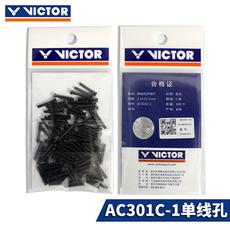 Товар для защиты ракетки Victor ac301c
