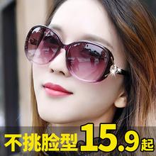 Polarized Sunglasses Women's UV Inspection Sunglasses GM Korean Edition Chao 2019 Round Face Reddiscoloration Glasses