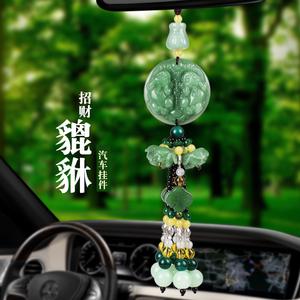 车内吊饰男女士保平安符后视镜饰品摆件高档车载吊坠挂饰汽车挂件车载挂件