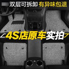 Коврики для автомобиля Che Liyou XRV