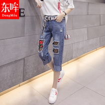 Hole high waist relaxed slim edge denim cropped jeans