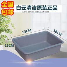 Столик для грязной посуды Baiyun cleaning