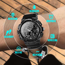 Special Army Tactical Watch Men's Army Watch Mechanical Watch Intelligent Multifunctional Waterproof Youth Student Sports Electronic Watch