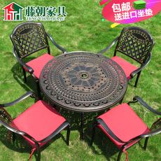 набор складной мебели Rattan furniture