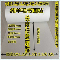 Канцелярские принадлежности 5mm