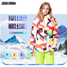 GsouSnow snowboarding jacket, women's wear, Korean windbreak, outdoor ski suit, ski suit, women's suit.