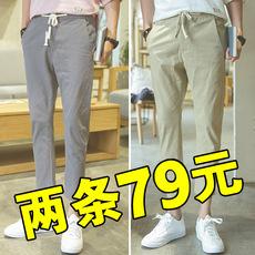 Повседневные брюки H 75 1038