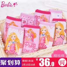 Panties Barbie sb9160