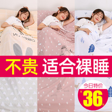 Chuanyue Hotel extra light travel with dirty sleeping bag adult bed sheet Hotel portable quilt cover dirt proof non pure cotton