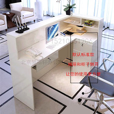 ресепшн Beijing dream Li Xuan office