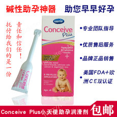 Смазка OTHER Conceive Plus