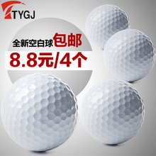 8.8 bags for 4! New golf, pet toy ball, health care massage ball, color practice ball.