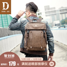 Dude Shoulder Bag Male Korean Version 2018 New Fashion Trend Student Bag Simple Leisure Youth Computer Backpack