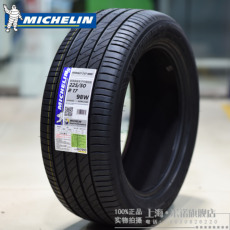 шины Michelin 17 3ST PS4 225/50R17