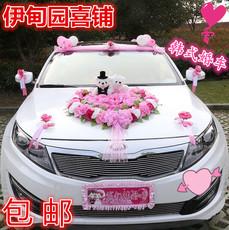 Свадебные цветы для украшения автомобиля 520