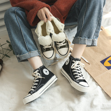 Plush high top new Korean student warm cotton shoes