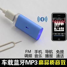 FM-модулятор OTHER Mp3 APP Fm Usb