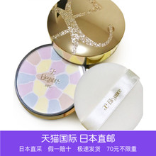 Japanese direct mail Elegance Yali grace face cake E home meal / replacement core 27g