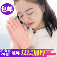 Wool touch screen gloves, men's winter plus pile thickened Korean knitted five fingers cold proof and warm gloves for students