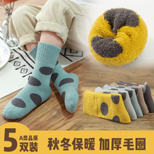 Children's socks thickened in winter pure cotton boys and girls children in autumn and winter Plush warm baby terry towel socks in winter