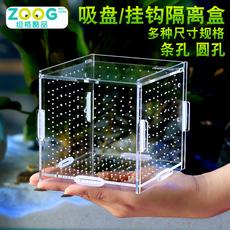 Оборудование для аквариума Zoog ykl/glh