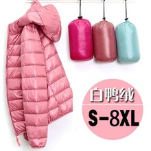 Same brand of light and thin down clothing women's large short down clothing women's hooded stand collar super portable coat