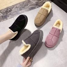 Plush padded shoes