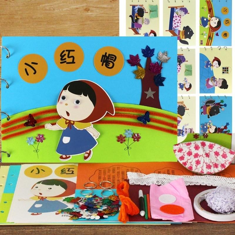 动脑涂色自制图书幼儿园手工制作材料包剪贴画裁剪立体实用一年级