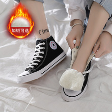 Plush high-end autumn and winter Korean two cotton warm black canvas shoes