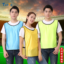 Teacher student team activity print vest football tug of war dragon boat competition team member tank top competition horse clip