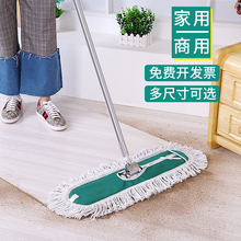 Large mop, large-scale flat mop, dust pushing and exhausting, clapping and dragging, special long mop for hotel cleaning plant workshop